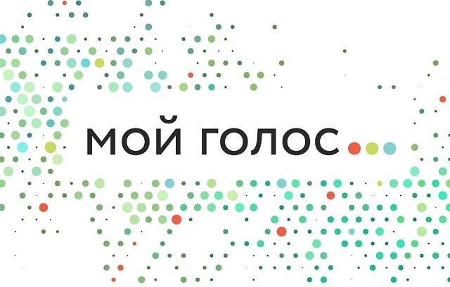 ЦИК РТ анонсировал проведение форума избирателей «Мой голос»