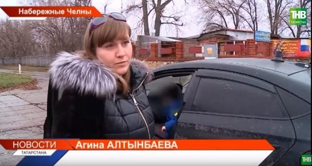 На «главную яжмать России» завели уголовное дело за клевету