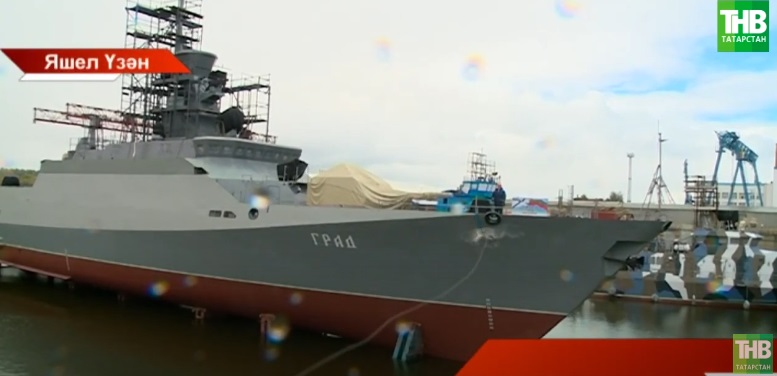 Яшел Үзәндә чираттагы хәрби корабны суга төшерделәр