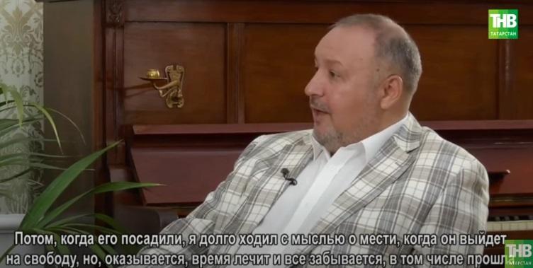 "Искәндәр Сираҗи: ""Мин әнине үтергән кешене үзем тоттым!"""
