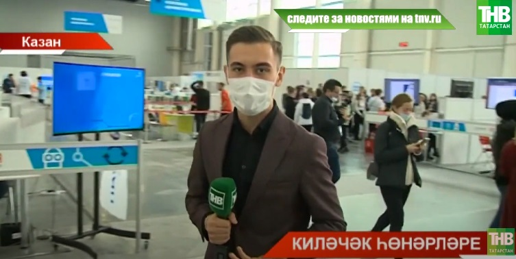 Kazan Digital Week форумына Россиядән 300 катнашучы килде