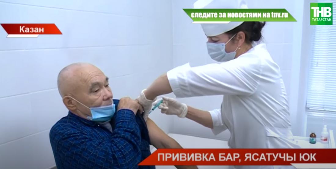 Коронавирус һәм гриппка каршы вакцина алучылар саны көннән-көн кими, ә авыручылар арта