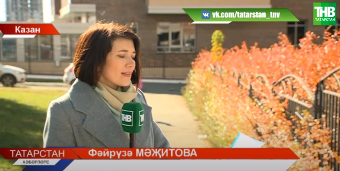 Татарстан халык санын алуга тулысынча әзер