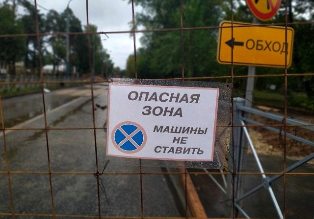 Татарстанда вакытлыча Островский урамы буенча хәрәкәт чикләнәчәк