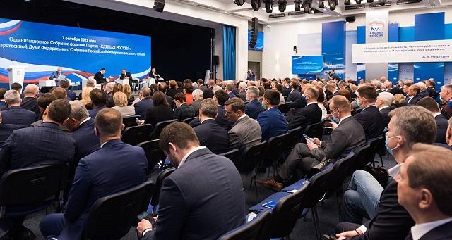 3 депутата из Татарстана возглавили комитеты Госдумы