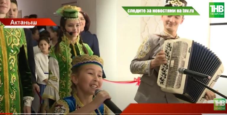 Казанда Әлфия Авзалова исемендәге икенче Халыкара фестиваль-конкурс башлана